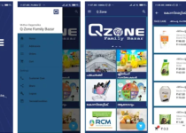 Qzone Sign Up